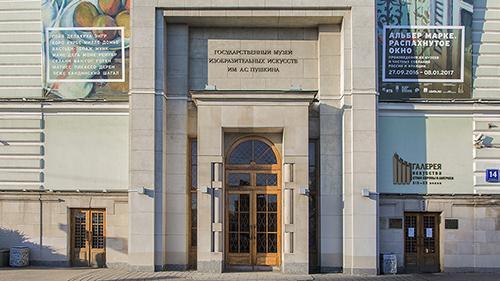 Museo Statale di Belle Arti A.S. Pushkin di Mosca